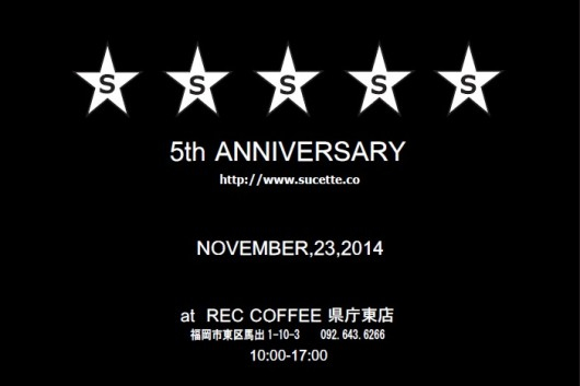 REC-COFFEE-530x353.jpg